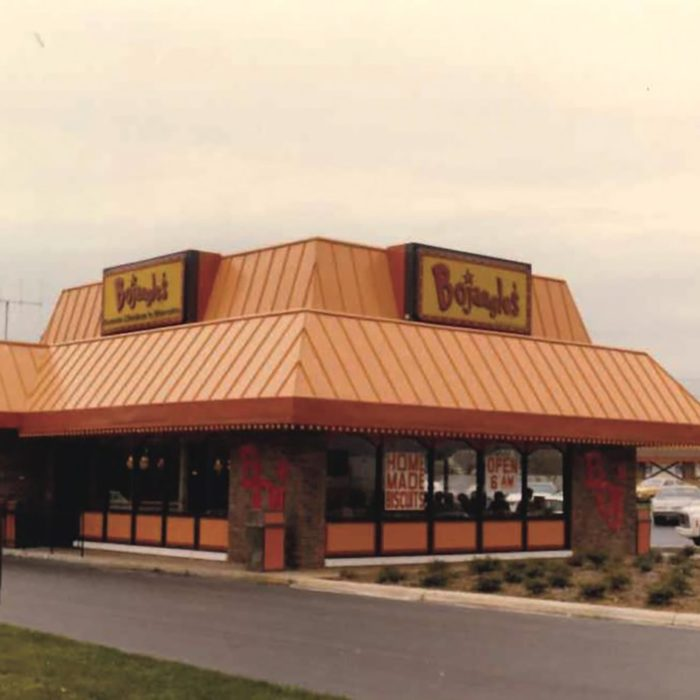 first bojangles location
