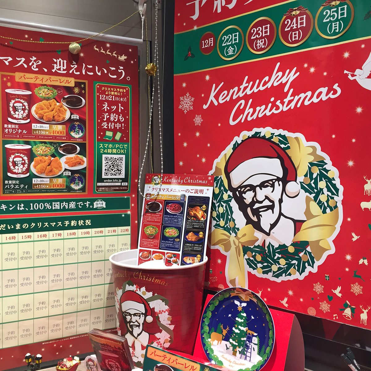 Ueno, Tokyo, Japan-November 16, 2017: KFC Kentucky Fried Chicken Christmas specials advertised in Tokyo. KFC is seen as traditional in Japan.